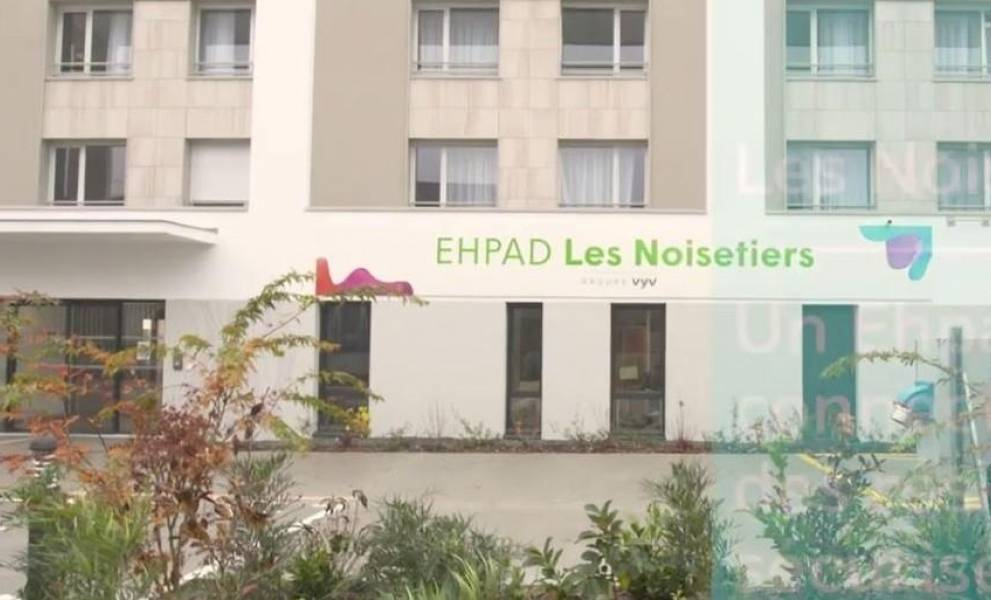 photo de EHPAD Les noisetiers Angers