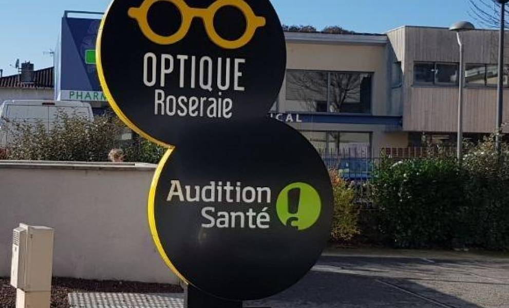 photo de USLD Clinique des Minimes Toulouse